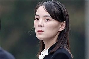 تصویر  کره شمالی بدون کیم جونگ اون