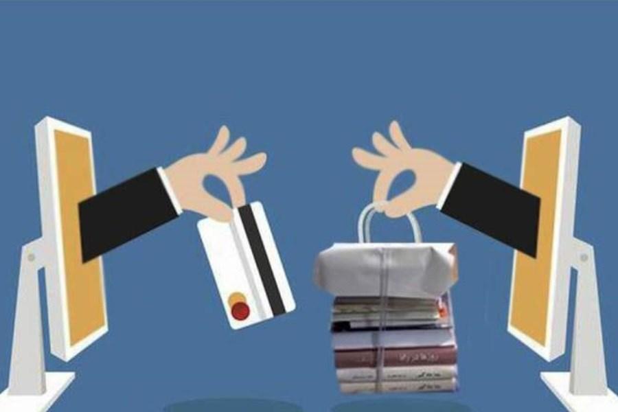 کوچ قاچاقچیان کتاب به فضای مجازی