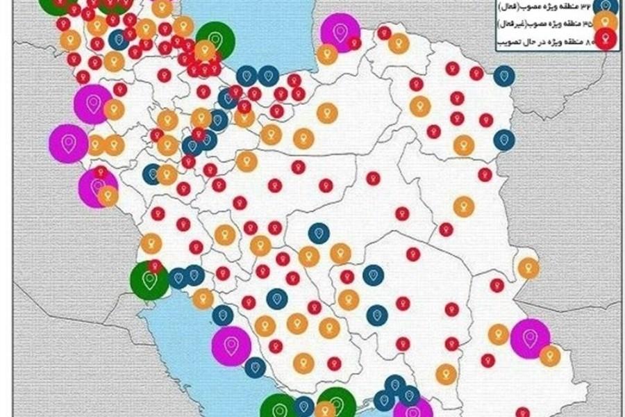 دولت سیزدهم مناطق آزاد را از سیطره نور چشمیها و ژنهای خوب آزاد کند