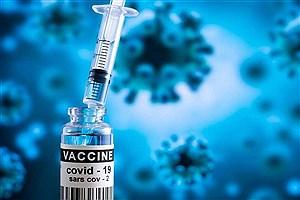 تصویر  بزرگ ترین مرکز تزریق واکسن  استان مرکزی در اراک آغاز به کار کرد
