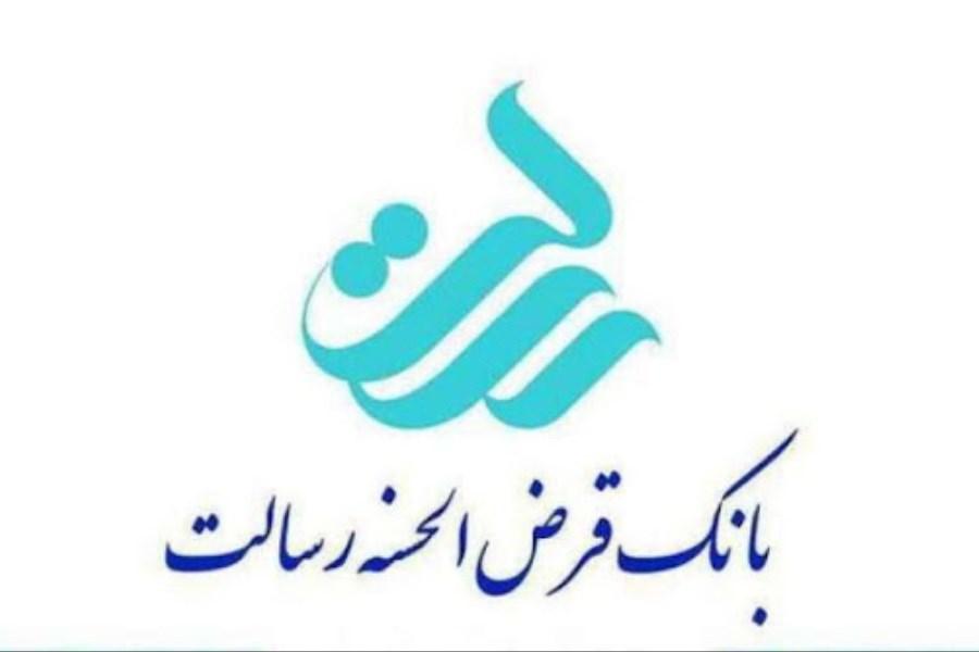 تصویر سامانه epay در بانک قرض الحسنه رسالت راه اندازی شد