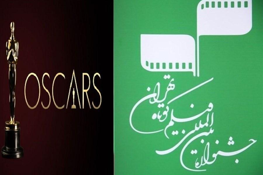تمدید مهلت ارسال فیلم به بخش بینالملل جشنواره فیلم کوتاه تهران