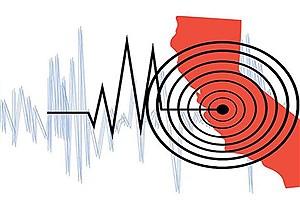 تصویر  بندر گناوه لرزید/ بزرگی زلزله ۴.۳ ریشتر