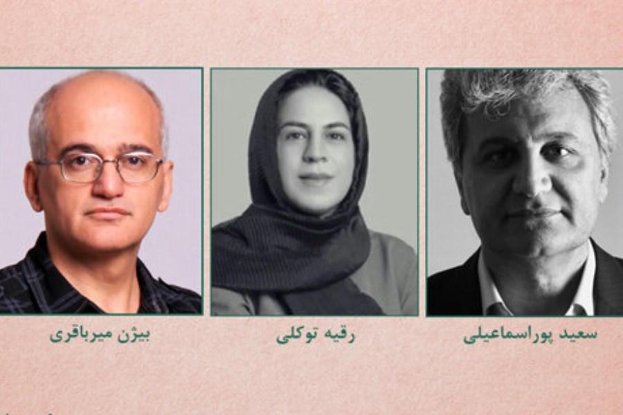 معرفی داوران بخش فیلم کوتاه مسابقه کانون پرورش فکری