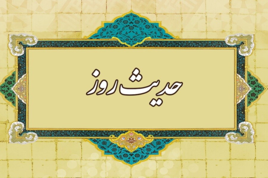 حق علی بن ابیطالب (ع) بر مسلمانان