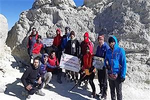 تصویر  صعود پرسنل هلال احمرخراسان شمالی به قله دماوند