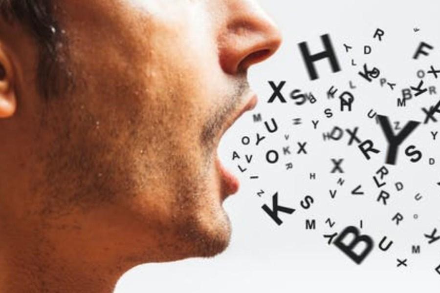 چرا نباید تلفظهای اشتباه دیگران را دائماً اصلاح کنیم؟