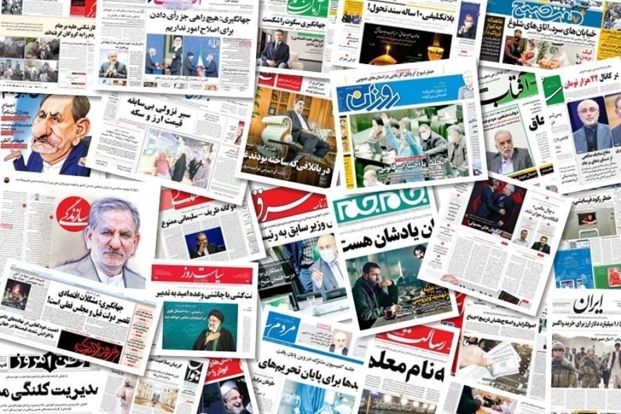 صفحه نخست روزنامه های کشور؛ ١١ مردادماه