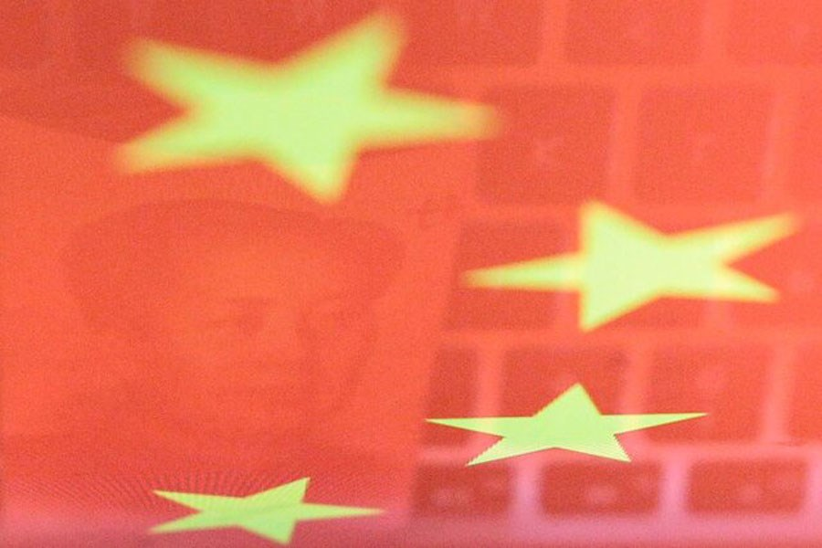 ذخیره ارزی چین از مرز ۳.۲ تریلیون دلار گذشت