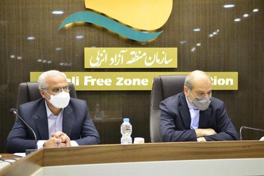 نشست فعالین اقتصادی منطقه آزاد انزلی با مشاور رییس جمهور برگزار شد