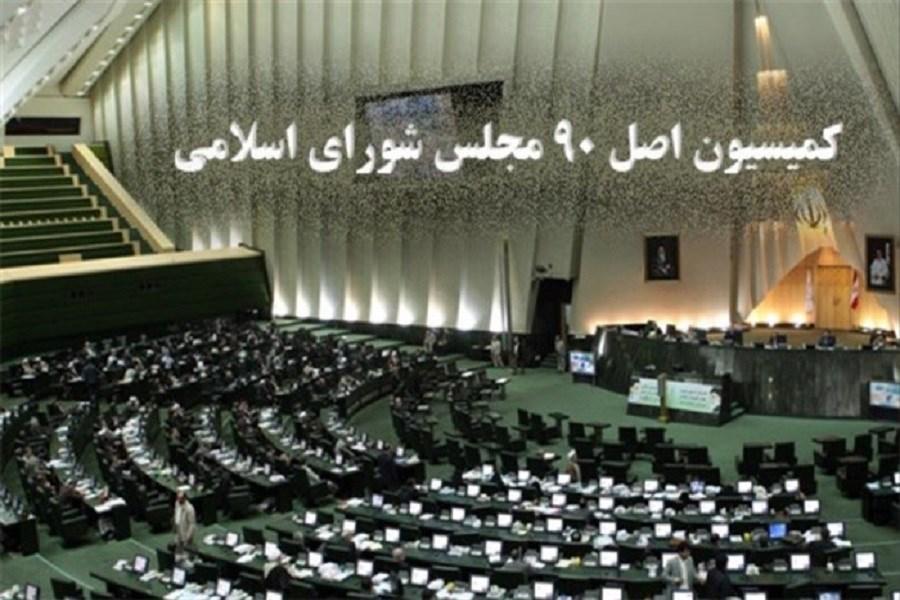 قانون لغو تحریمها قربانی اعتماد دولت به غرب شد/ مجلس تصمیم لازم را خواهد گرفت