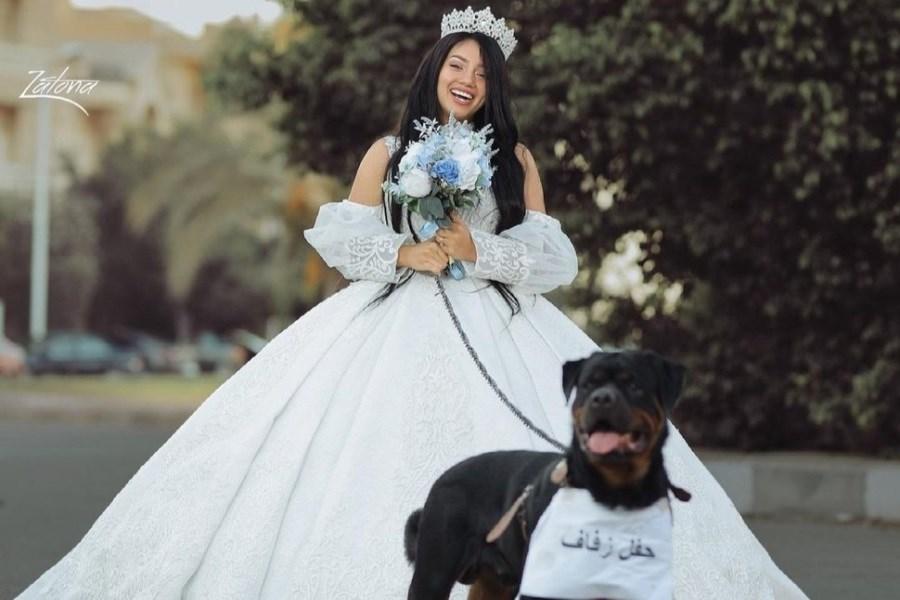 ازدواج جنجالی دختر مصری با سگ
