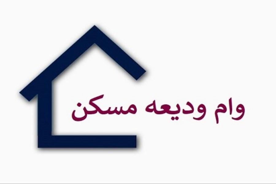 آسیبی به سامانههای الکترونیکی وزارت راه وارد نشده/ نیازی به ثبت نام مجدد نیست