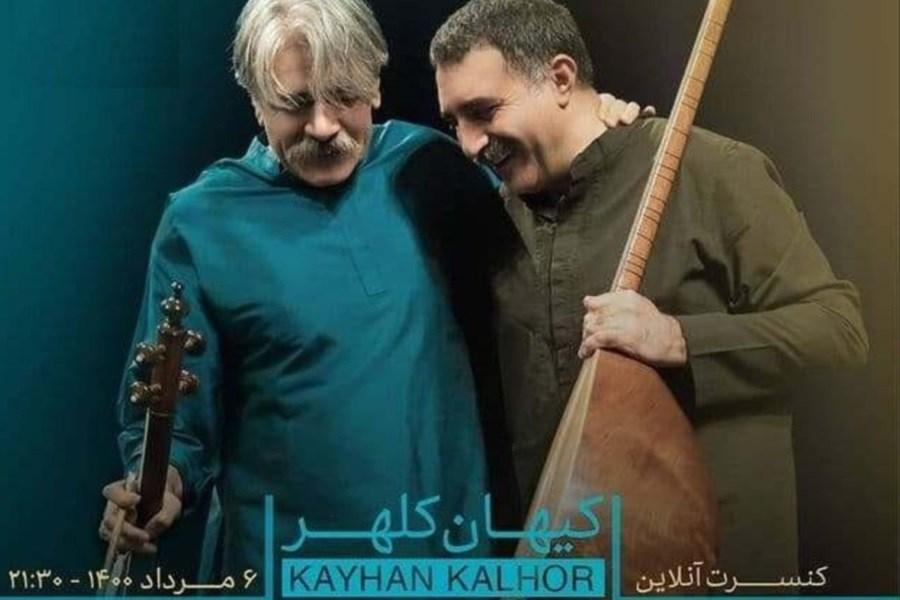 کنسرت آنلاین کیهان کلهر با همراهی نوازنده ترکیه ای