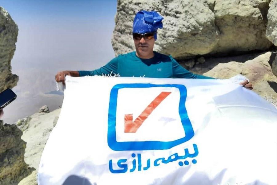 بیمه رازی بر فراز بلند ترین قله ایران