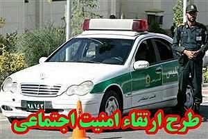 تصویر  طرح پاکسازی نقاط آلوده در قزوین اجرا شد