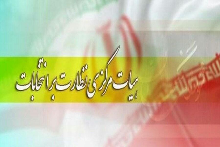 تأیید انتخابات شوراهای اسلامی شهر قوچان، باجگیران و شهرکهنه