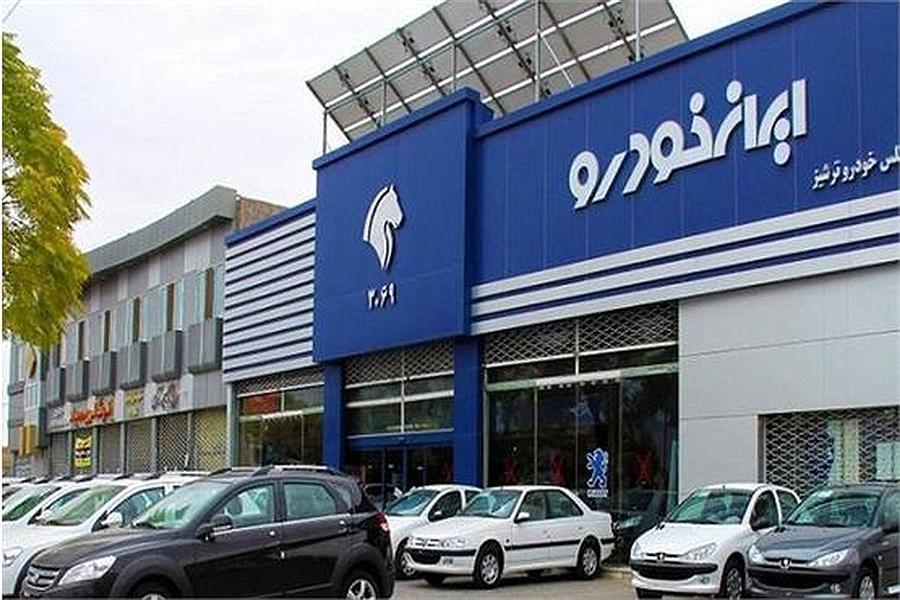 پیشفروش ۵ محصول ایران خودرو از امروز آغاز شد