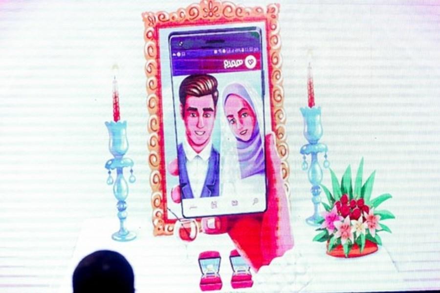 رونمایی از اپلیکیشن رسمی همسریابی همزمان با وجود معضلات اساسی در ازدواج جوانان