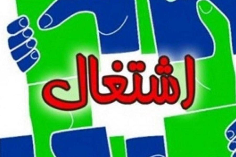 تثبیت 855 شغل در استان یزد