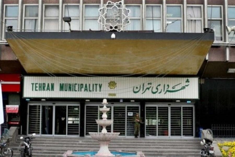 توقف استخدام های تخلف گونه در شهرداری تهران