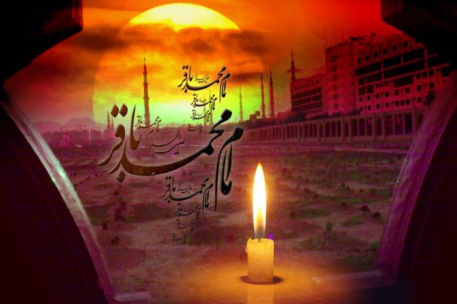 متن تسلیت برای شهادت امام محمد باقر (ع) 1400 + عکس