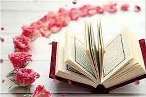تصویر  برداشتی از اخلاق مدیریت در قرآن (۷)