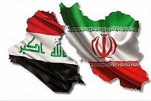 تصویر  عراق کم آبی را گردن ایران و ترکیه انداخت!