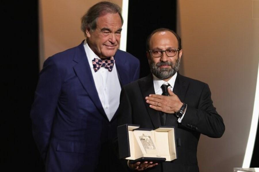 شب شگفتیساز اهدای جوایز جشنواره