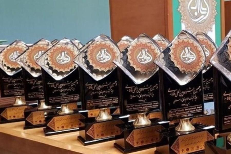 معرفی ۳۷ برگزیده جشنواره بینالمللی فارابی