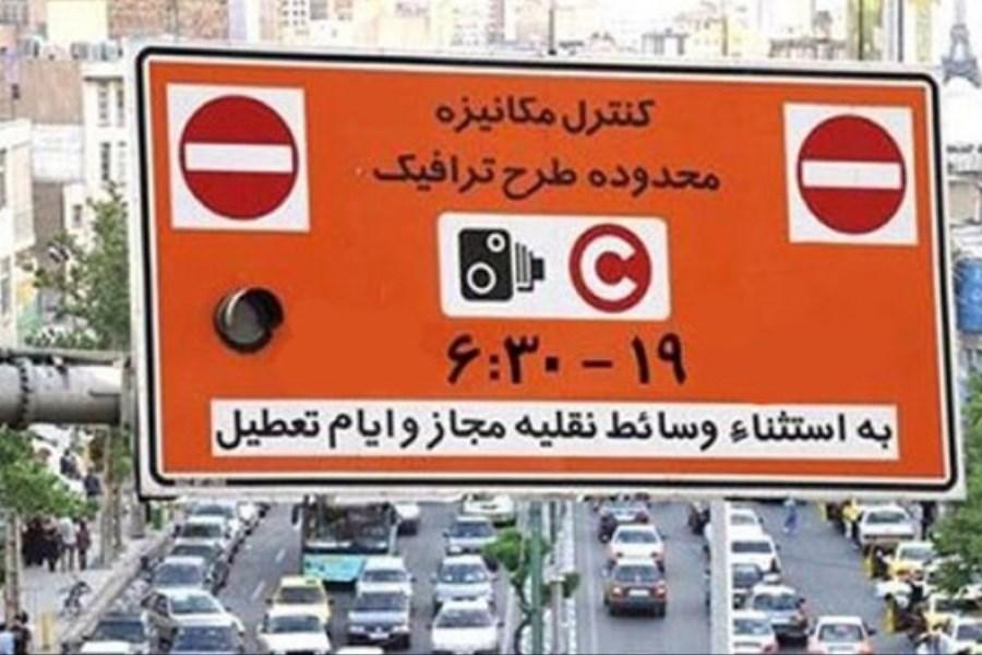 لغو طرح ترافیک به مدت 6 روز