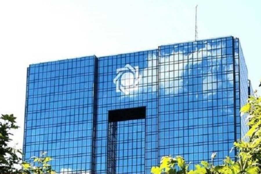 موسسه عالی آموزش بانکداری ایران برای سال تحصیلی 1401-1400 دانشجو میپذیرد