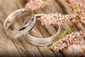 تصویر  زوج های جوان هدیه ازدواج تامین اجتماعی دریافت میکنند