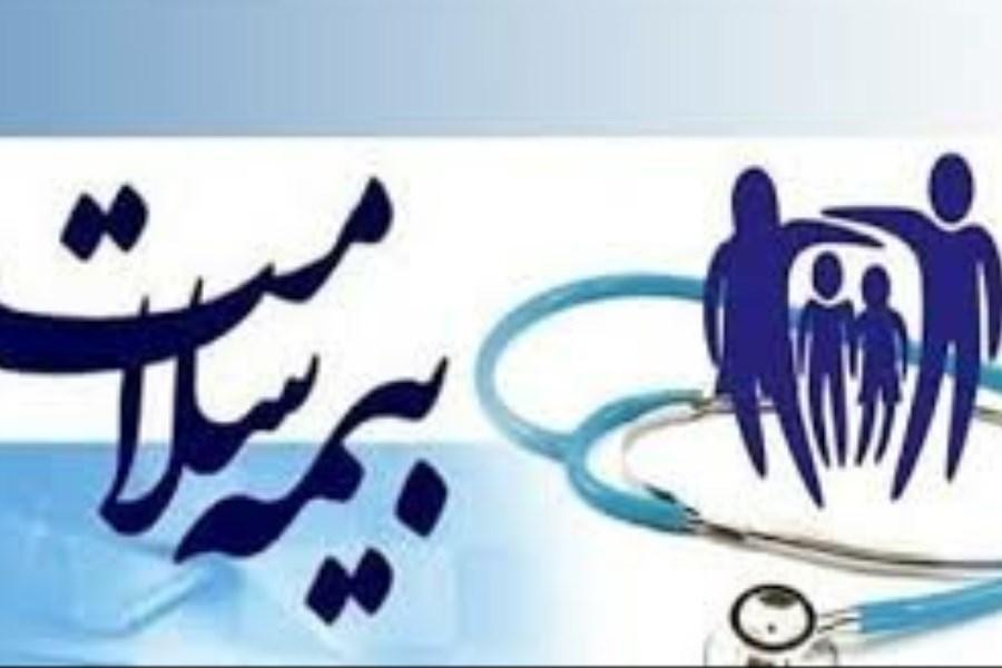 تصویر در تعطیلات عید سعید قربان سامانه ۱۶۶۶ پاسخگوی بیمه شدگان