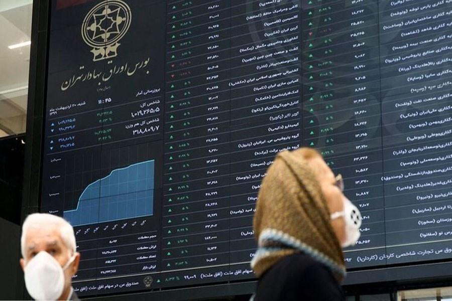 تصویر تصمیم مهم سازمان بورس برای سهامداران