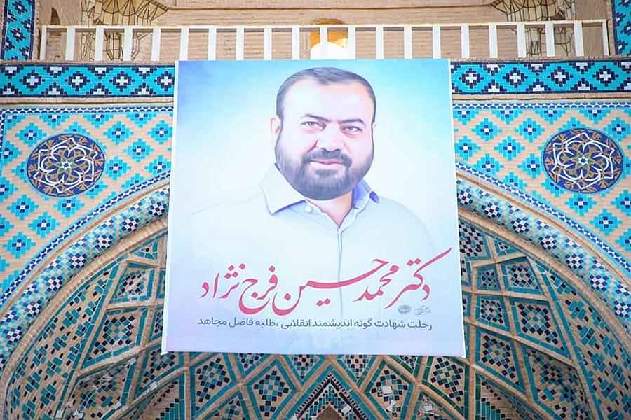 تصویر پیام تسلیت رسانه پرسون در پی درگذشت پژوهشگر یزدی