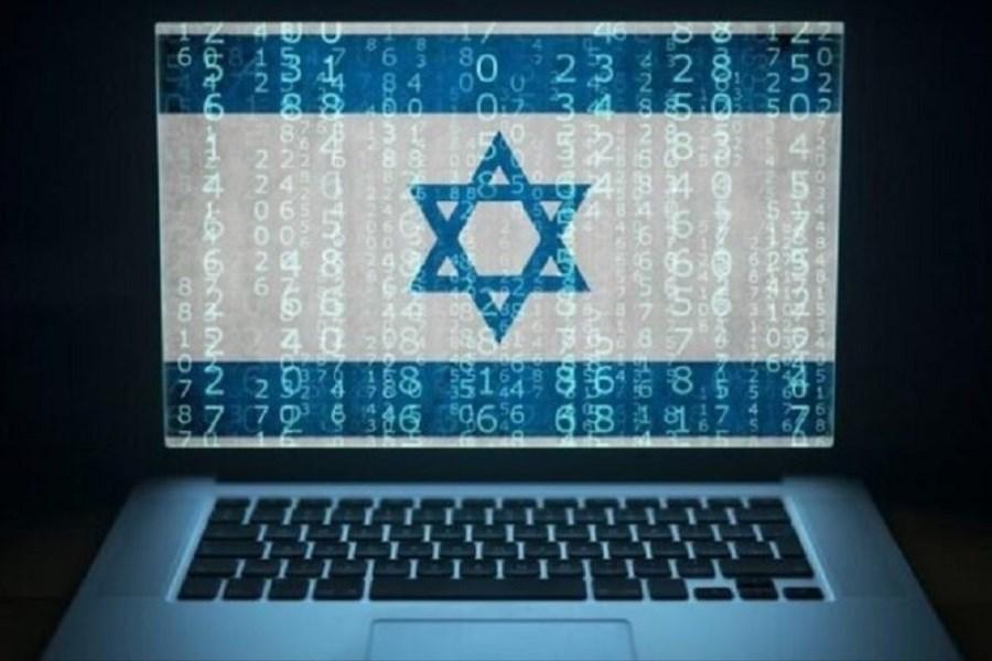 تصویر آیتالله سیستانی در فهرست اهداف جاسوسی پگاسوس