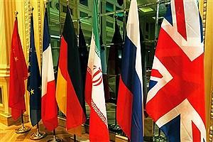 تصویر  تعلیق مذاکرات به دلیل وجود شکاف در داخل ایران