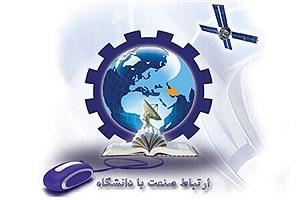 تصویر  انعقاد قرارداد پژوهشی بین شرکت فولاد مبارکه و دانشگاه دامغان
