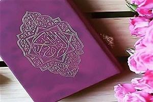 تصویر  آزمون آموزشیاران نهضت و معلمان قرآنی برگزار شد