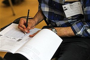 تصویر  ۳۶۴ داوطلب کنکور کارشناسی ارشد ۱۴۰۰ به کرونا مبتلا شده است