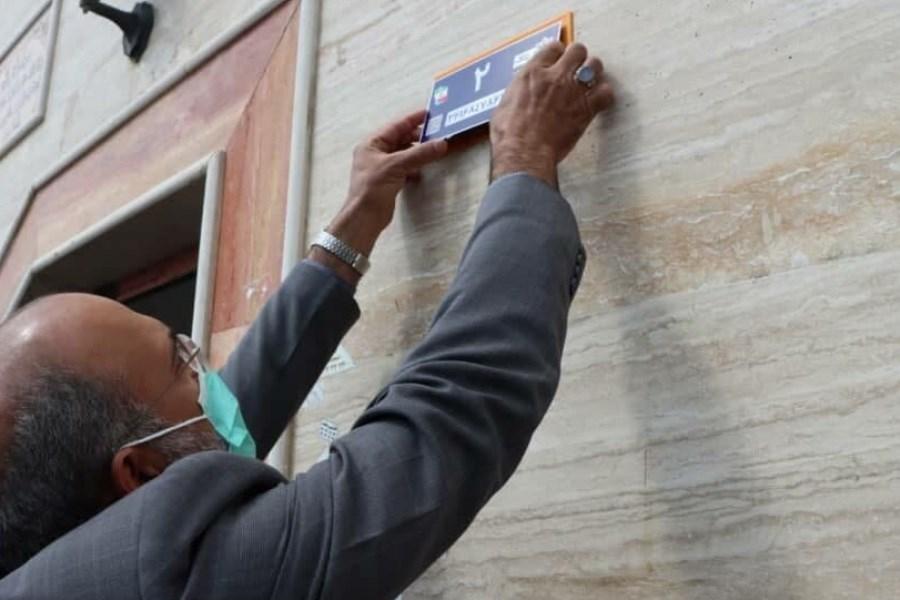 ۳۰۱ هزار و ۳۶۴ خانه بیپلاک در استان سمنان میتوانند پلاک دار شوند