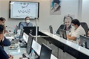 تصویر  پیگیری جدی ثبت اساسنامه جدید انجمن موسیقی کرمان