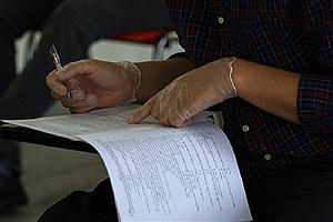 تصویر  آغاز ثبتنام آزمون کارشناسی رسمی مرکز وکلا و کارشناسان رسمی قوه قضائیه