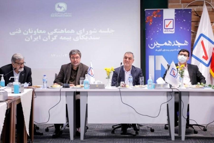 تقدیر دبیرکل سندیکای بیمه گران ایران از اقدامات مدیرعامل بیمه رازی