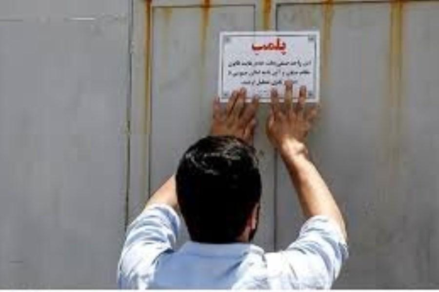 بیش از ۱۰۰۰ واحد متخلف در سیستان و بلوچستان پلمپ شد