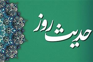 تصویر  جمله ای کلیدی از امام هادی (علیه السلام)