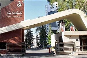 تصویر  زمان قرنطینه دانشگاه الزهرا اعلام شد