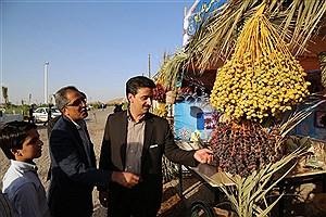 تصویر  خوش نشینی جشنواره تابستانه بافق در تقویم گردشگری کشور