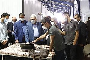 تصویر  افتتاح مرکز نوآوری صنعتی شماره ۲پارک علم وفناوری چهارمحال و بختیاری